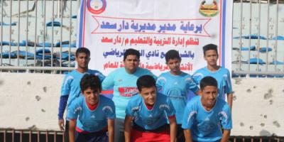 اختتام البطولة الأولى لألعاب القوى في مديرية دار سعد