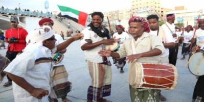 حضرموت تحتفل مع دولة الإمارات العربية بعيدها الوطني
