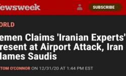 قيادي في الانتقالي لنيوز ويك الأمريكية : هذه هي الأطراف التي تقف خلف جريمة مطار عدن