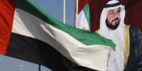 الإمارات تقدم منحة مالية وشروط لمن اراد الزواج بالثانية
