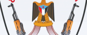 اللواء الأول مقاومة الدرع الفولاذي الذي حطم فلول وقوى الإرهاب والمليشيات الحوثية الغازية في جبهات الضالع