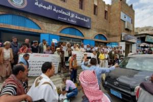 الإخوان يمولون مليشياتهم في تعز برواتب أفراد الجيش اليمني