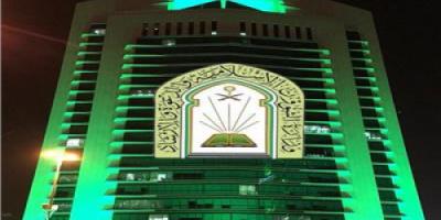 السعودية تغلق 10 مساجد بعد ثبوت حالات مصابة بكورونا