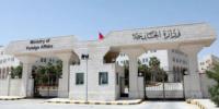 الأردن تدين استهداف مطار أبها الدولي من قبل مليشيا الحوثي الإرهابية