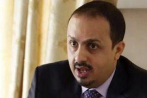 تغريدات الإرياني وسقطة مأرب.. وزير تويتري يحاول غسل سمعة نظام الشرعية