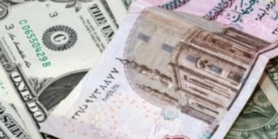 أسعار العملات الأجنبية مقابل الريال اليمني بالعاصمة عدن