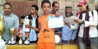 تتويج بطولة الدوري المدرسي لطلاب مدرسة  الشهيد صالح قائد في شكع بالضالع