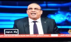 """هجوم سعودي حاد على الميسري """" سقط سقوط لا رجعة فيه """""""