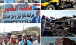 مديرية يافع تسير قافلة محملة بالمواد الغذائية الى جبهات شمال الضالع