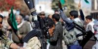 اليوم: إيران توفر مبررات إرهابية للحوثيين