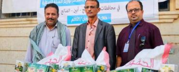مؤسسة يافع للتنمية-YFD تُدشِّن توزيع (2500) سلة غذائية للمحافظات