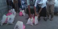 انتقالي لحج يوزع 500 وجبة إفطار صائم برعاية الرئيس القائد عيدروس الزُبيدي