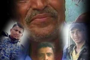 """الجالية الجنوبية في ولاية الاباما الأمريكية تعزي بوفاة العميد البطل يحيى الشوبجي """"ابو الشهداء"""""""