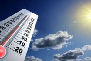 درجات الحرارة المتوقعة اليوم الثلاثاء في عدن وبعض المحافظات