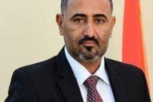 الرئيس الزبيدي يعزي في وفاة الأستاذ المناضل سمير عبدالله الأحمدي