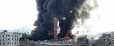 اندلاع حريق في أحد المراكز التجارية بصنعاء