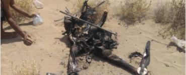 تدمير طائرة حوثية مسيرة أستهدفت مدنيين بالدريهمي