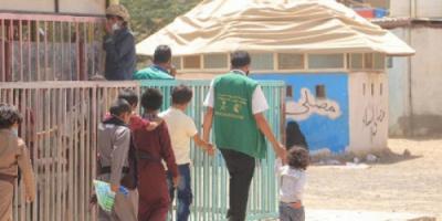مركز الملك سلمان يُنفذ 3 آلاف خدمة للأيتام