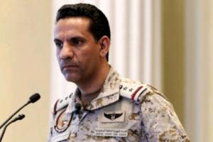 عاجل .. التحالف يستهدف عددا من المواقع في صنعاء