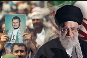 عكاظ: إيران ومليشياتها تؤجج الصراع في اليمن