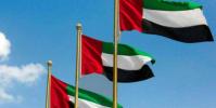 عاجل: دولة الإمارات تفوز بالعضوية الغير دائمة بمجلس الأمن الدولي