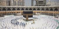 السعودية تقصر الحج على المواطنين والمقيمين فقط