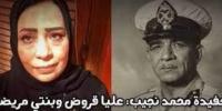 شاهد الآن.. حفيدة رئيس الجمهورية السابق تستغيث من الجوع وتطالب بحل مشاكلها (الإسم والصورة)