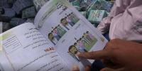 المليشيا تطبع مليون كتاب طائفي بأموال الزكاة والوقف