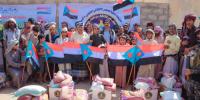 انتقالي شبوة يدشن توزيع السلال الغذائية على أسر الشهداء بالمحافظة
