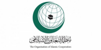 التعاون الإسلامي يطالب بموقف دولي تجاه جرائم مليشيا الحوثي