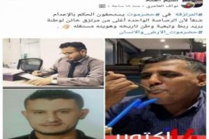 تهديد ٣ صحافيين بالقتل في ساحل حضرموت