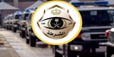 الشرطة السعودية تقبض على يمنيين متهمين بسرقة السيارات