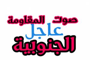 عاجل.. انفجار عنيف يهز العاصمة عدن