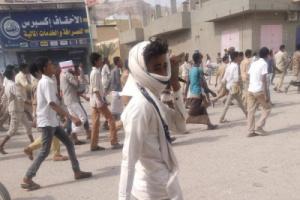 مظاهرات غضب في مدن وادي حضرموت