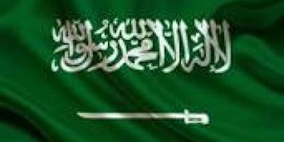 السعودية توقف تجديد تأشيرات كبار موظفي الحكومة اليمنية