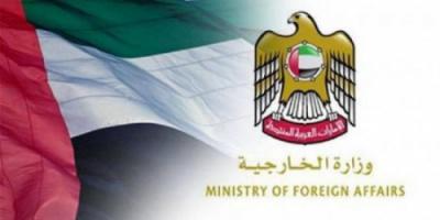 الإمارات تحذر من التحدي الحوثي للمجتمع الدولي
