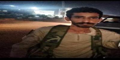 """رئيس انتقالي لحج يعزي باستشهاد الملازم """"احمد صالح القميشي"""""""