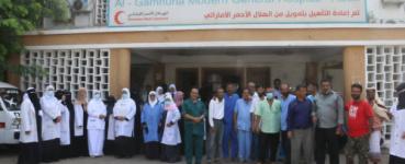 موظفو مستشفى الجمهورية عدن ينفذوا وقفه احتجاجية للمطالبة بإعطاء صلاحيات كاملة للقائم بالأعمال