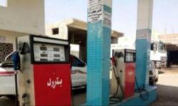 تسعيرة جديدة للبترول في العاصمة عدن وعدداً من محافظات الجنوب
