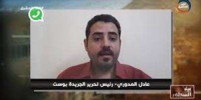 12 ساعة في وادي حضرموت المحتل