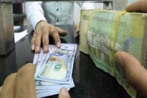 سحب تراخيص 6 شركات صرافة وإحالتها إلى التحقيق في العاصمة عدن