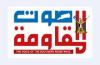 انفوجرافيك..أبرز ما جاء في اجتماع هيئة رئاسة المجلس الإنتقالي برعاية الرئيس الزبيدي