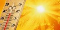 درجات الحرارة المتوقعة اليوم الجمعة في عدن وبعض المحافظات
